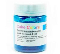 Сake сolors Жирорастворимый сухой краситель Синий блестящий 10 г