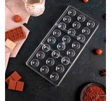 """Форма для шоколада 27,5×13,5 см """"Полусфера"""", 24 ячейки"""