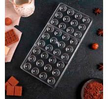 """Форма для шоколада 28×14 см """"Полусфера"""", 36 ячеек"""