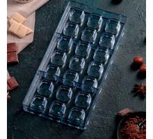 """Форма для шоколада """"Куб"""", 21 ячейка"""