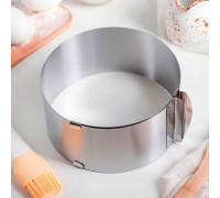 Форма разъёмная для выпечки кексов и тортов с регулировкой размера 16-20 см