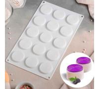 Форма для муссовых десертов и выпечки 30×17,5 см «Гипноз», 15 ячеек (d=4,5 см), цвет белый