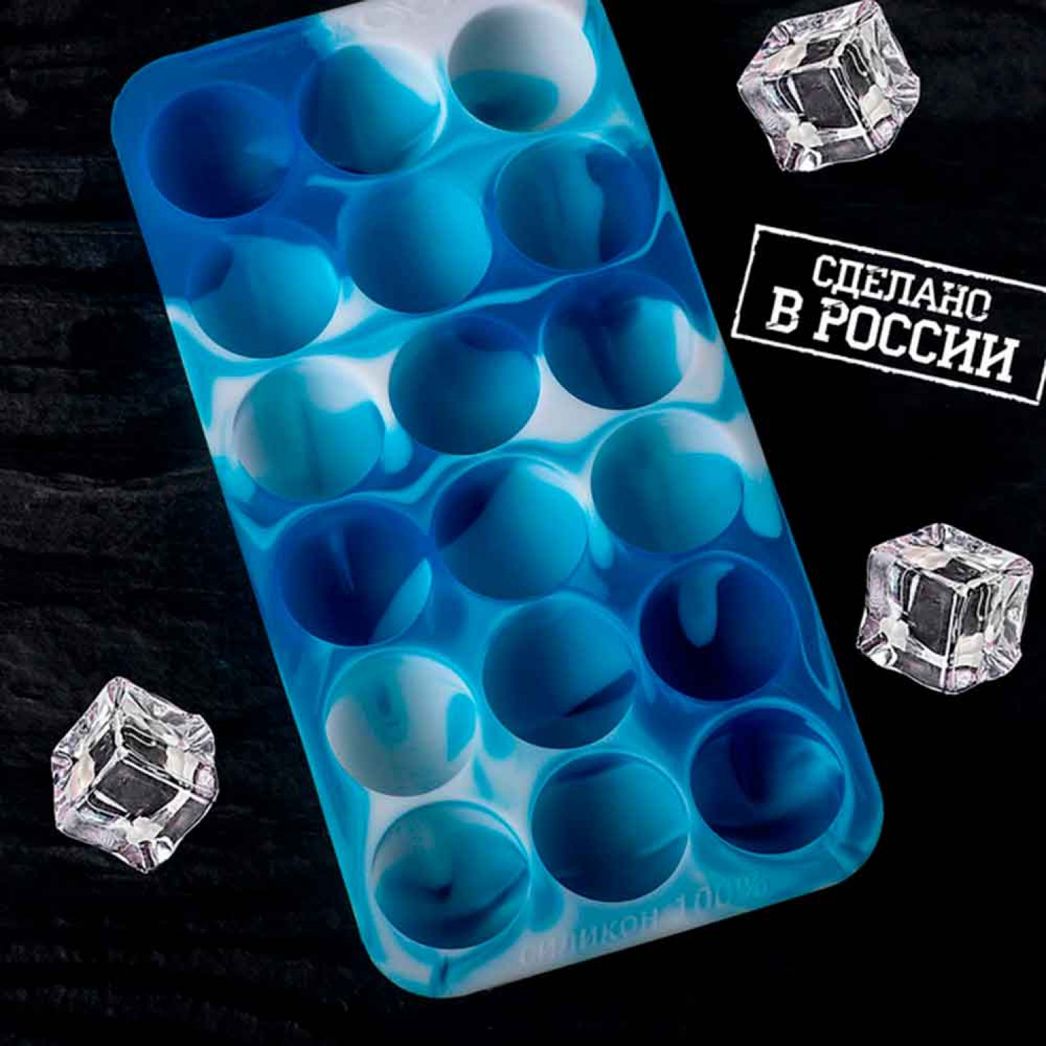"""Форма для льда 20,6x10,3 см, h=2,4 см """"Шарики"""""""
