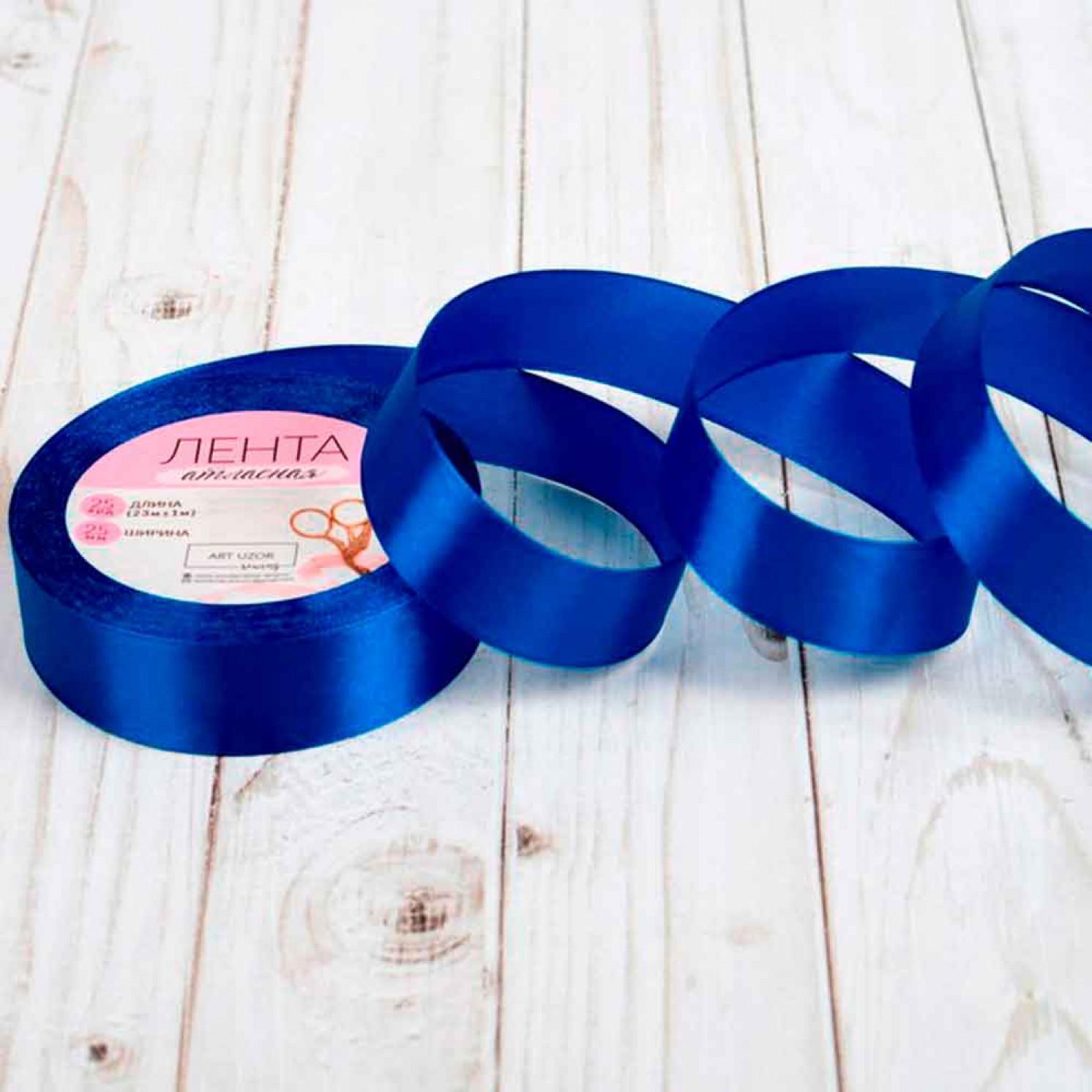 Лента атласная, 25 мм × 22 ± 1 м, цвет синий №40