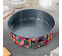 Форма для выпечки разъёмная «Ромб», d=26 см, с антипригарным покрытием