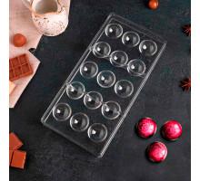 Форма для шоколада «Полусфера», 28×14 см, 15 ячеек
