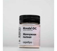 """Краситель пищевой сухой жемчужная пыльца """"Kreda"""" серебро (5г)"""