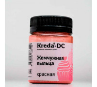 """Краситель пищевой сухой жемчужная пыльца """"Kreda"""" красная (5г)"""