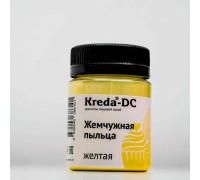 """Краситель пищевой сухой жемчужная пыльца """"Kreda"""" жёлтая (5г)"""