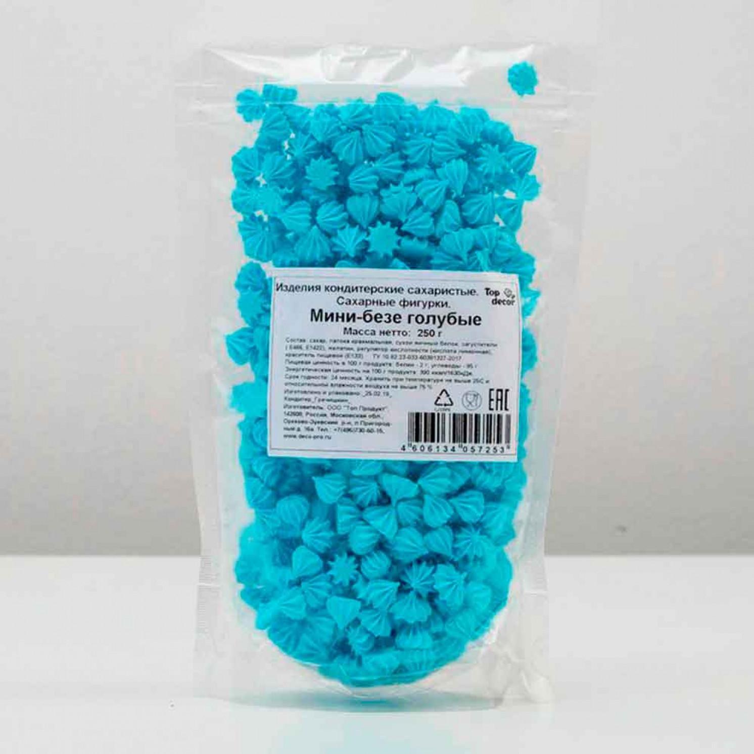 Сахарные фигурки МИНИ-БЕЗЕ, голубые, 250 г