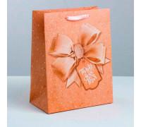 Пакет ламинированный вертикальный «Твой лучший подарок», ML 23 × 27 × 11.5 см