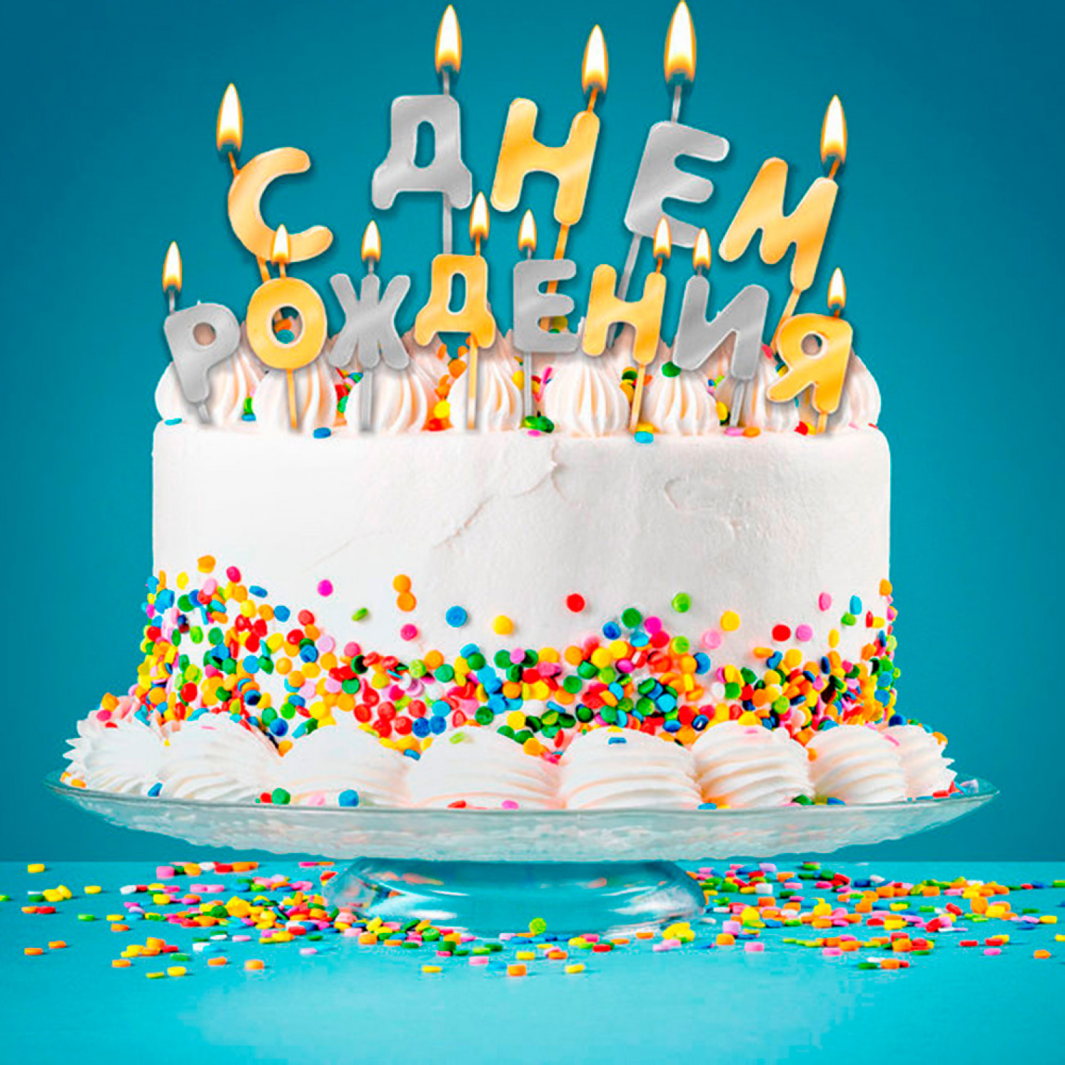 """Набор свечей """" С днем рождения"""" золото, серебро, 14.5 х 17.5 см"""