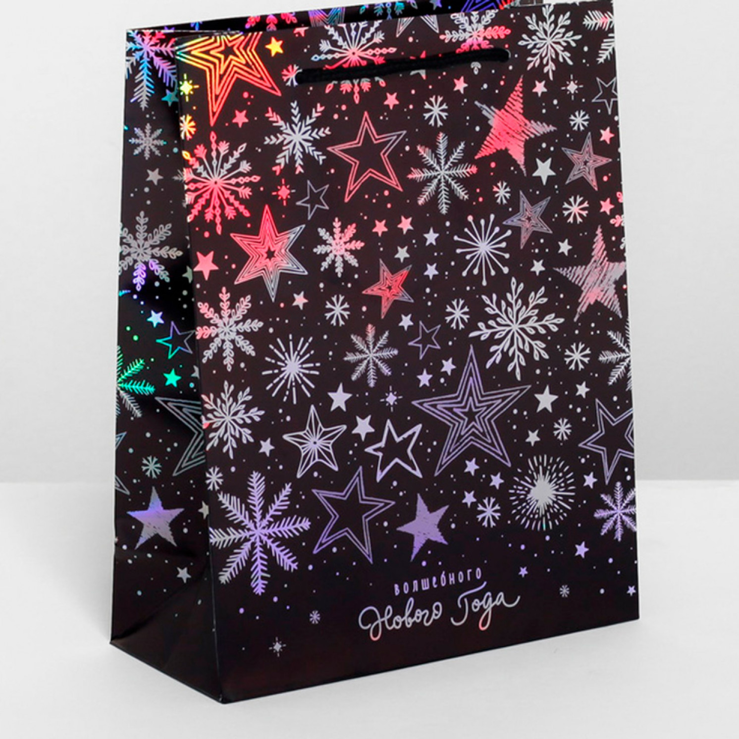 Пакет голография вертикальный «Волшебного Нового года», MS 18 × 23 × 8 см