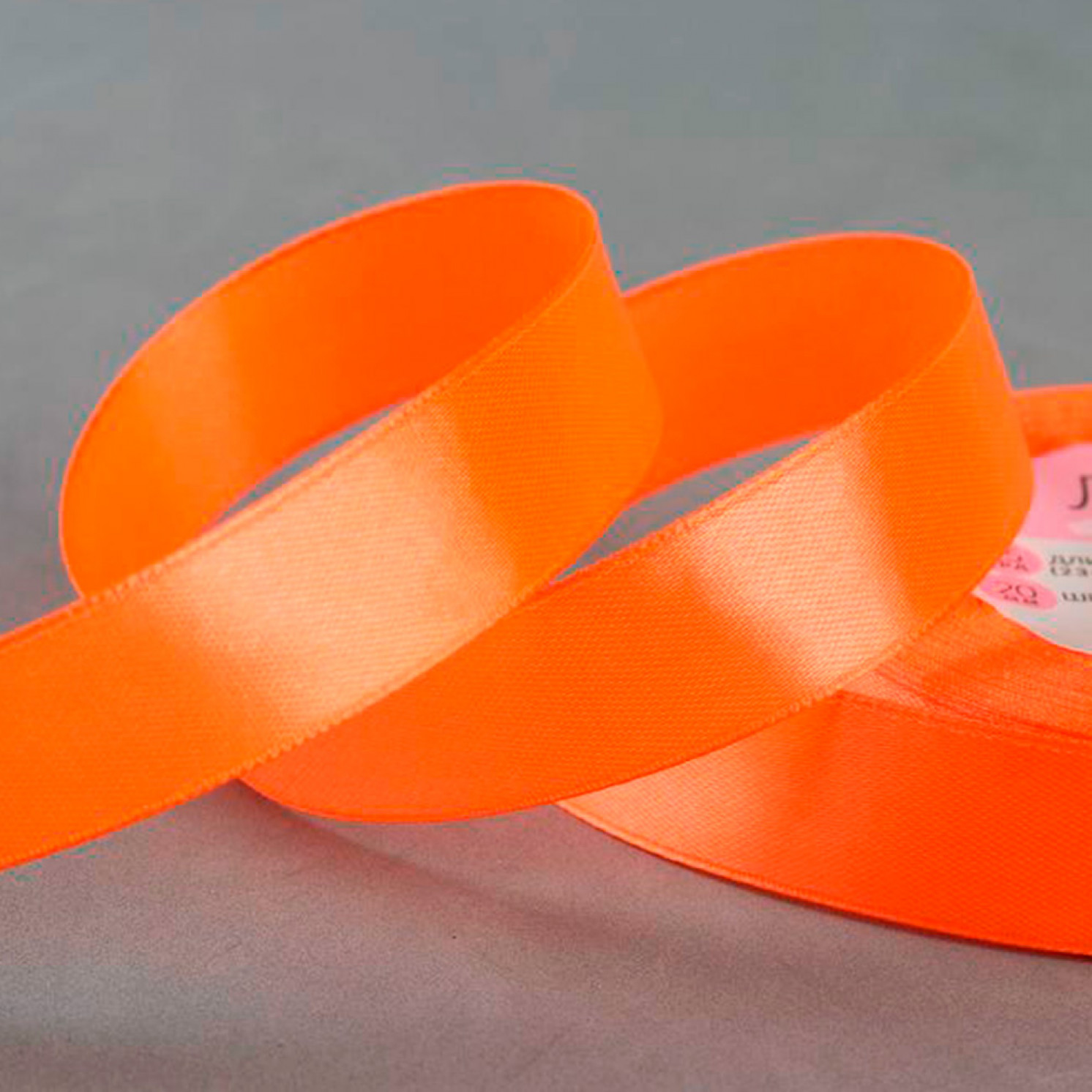 Лента атласная, 20 мм × 23 ± 1 м, цвет оранжевый №83