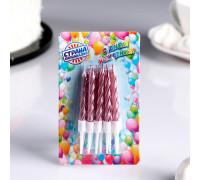 """Свечи в торт """"С днём рождения"""", 10 шт, средние, розовый металлик"""