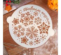 Трафарет для выпечки «Снежинки», 19.5 × 17 см