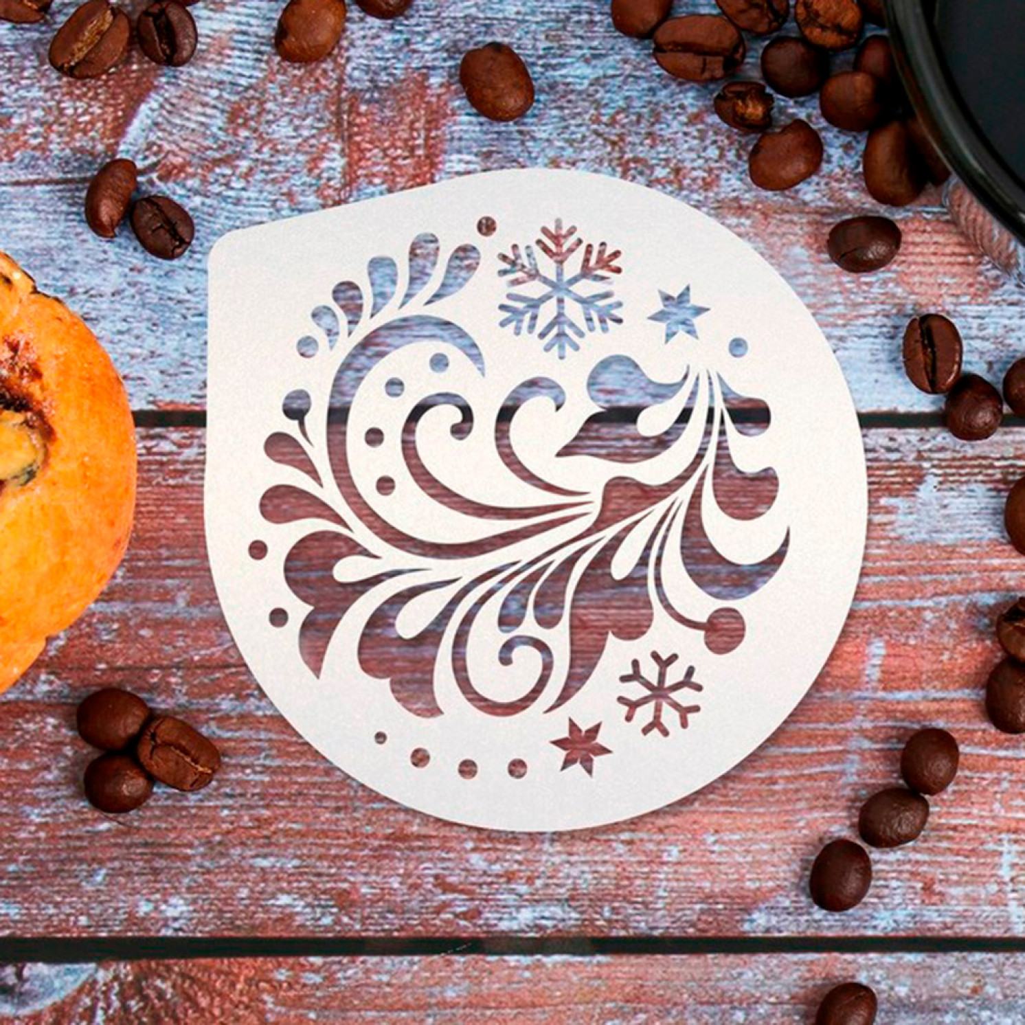 Трафарет для кофе «Узор», 9.5 × 8.5 см