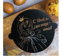 Трафарет для выпечки «Принцесса», 30 × 35 см