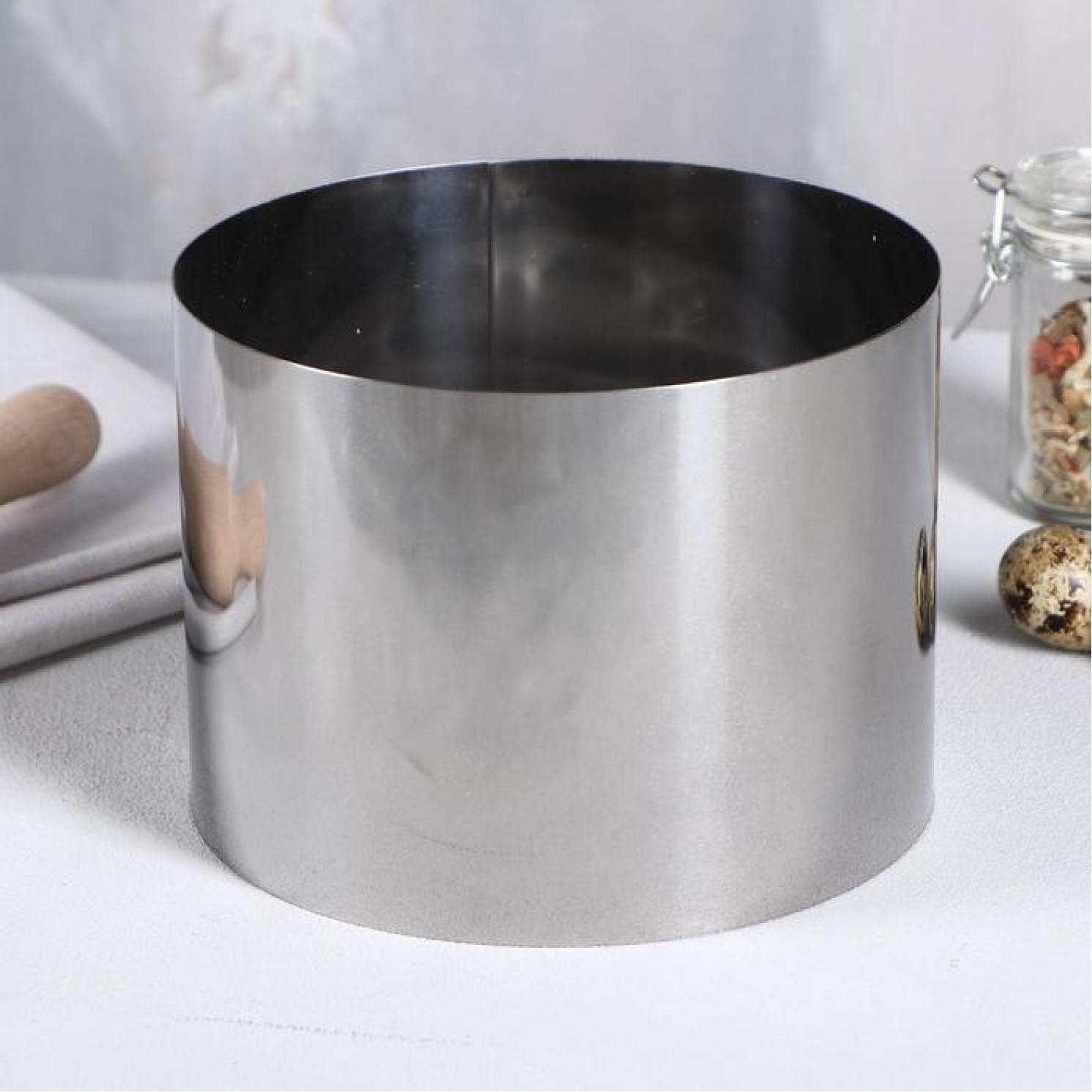 """Форма для выпечки и выкладки """"Круг"""", H-12, D-16 см"""