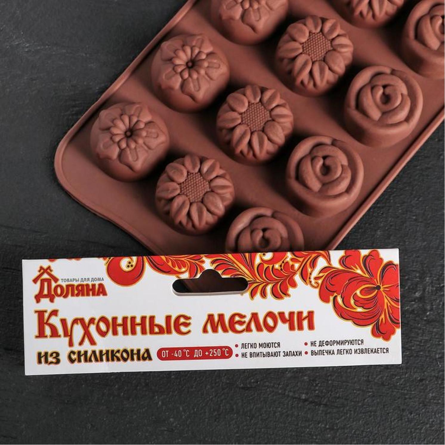 "Форма для льда и шоколада 20,5х10,5х1,5 см ""Клумба цветов"", 15 ячеек"