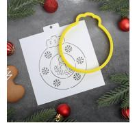 Форма для создания пряников под роспись «Ёлочная игрушка. Шар»