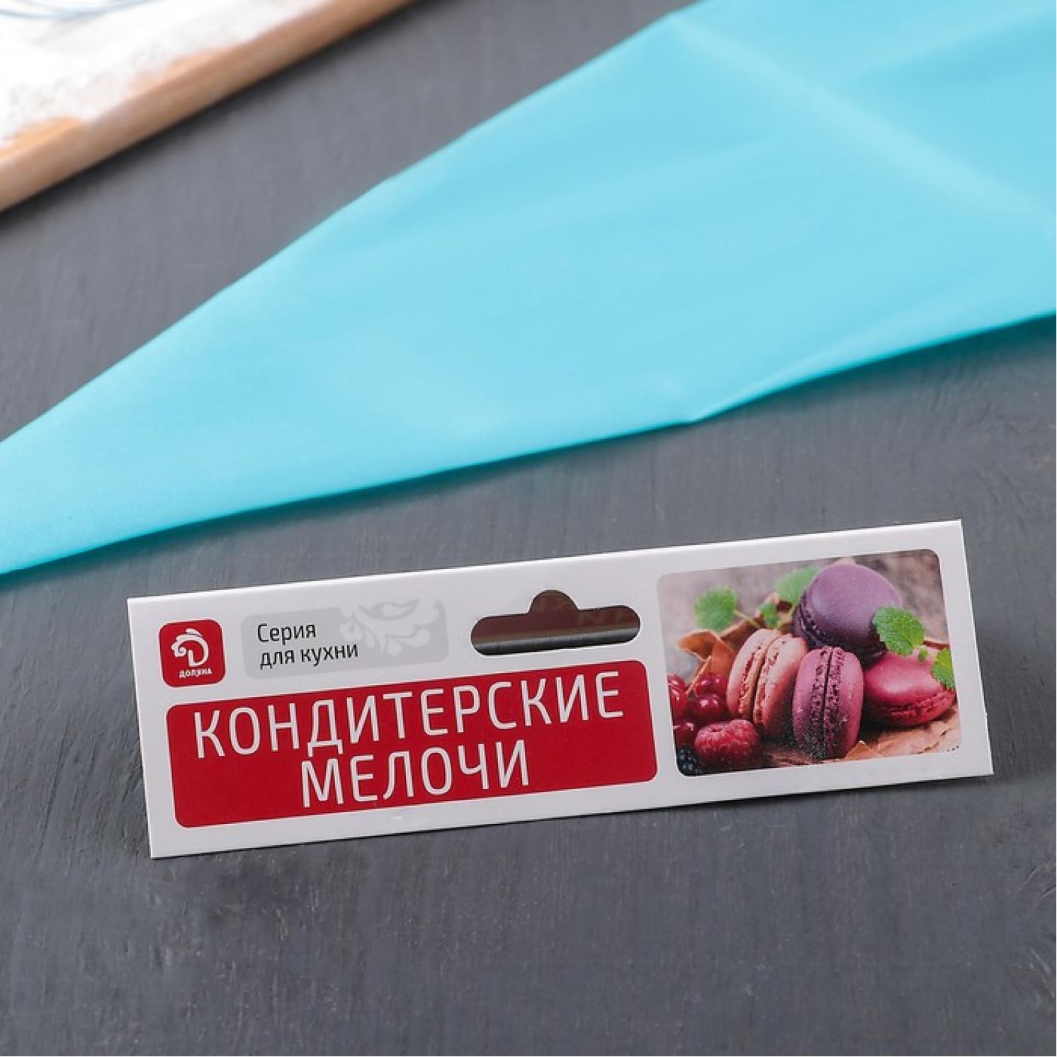 """Мешок кондитерский 40×19 см """"Синева"""""""