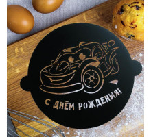 Трафарет для выпечки «Машинка», 30 × 35 см