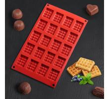 """Форма для льда и шоколада """"Вафли"""", 20 ячеек, цвета МИКС"""