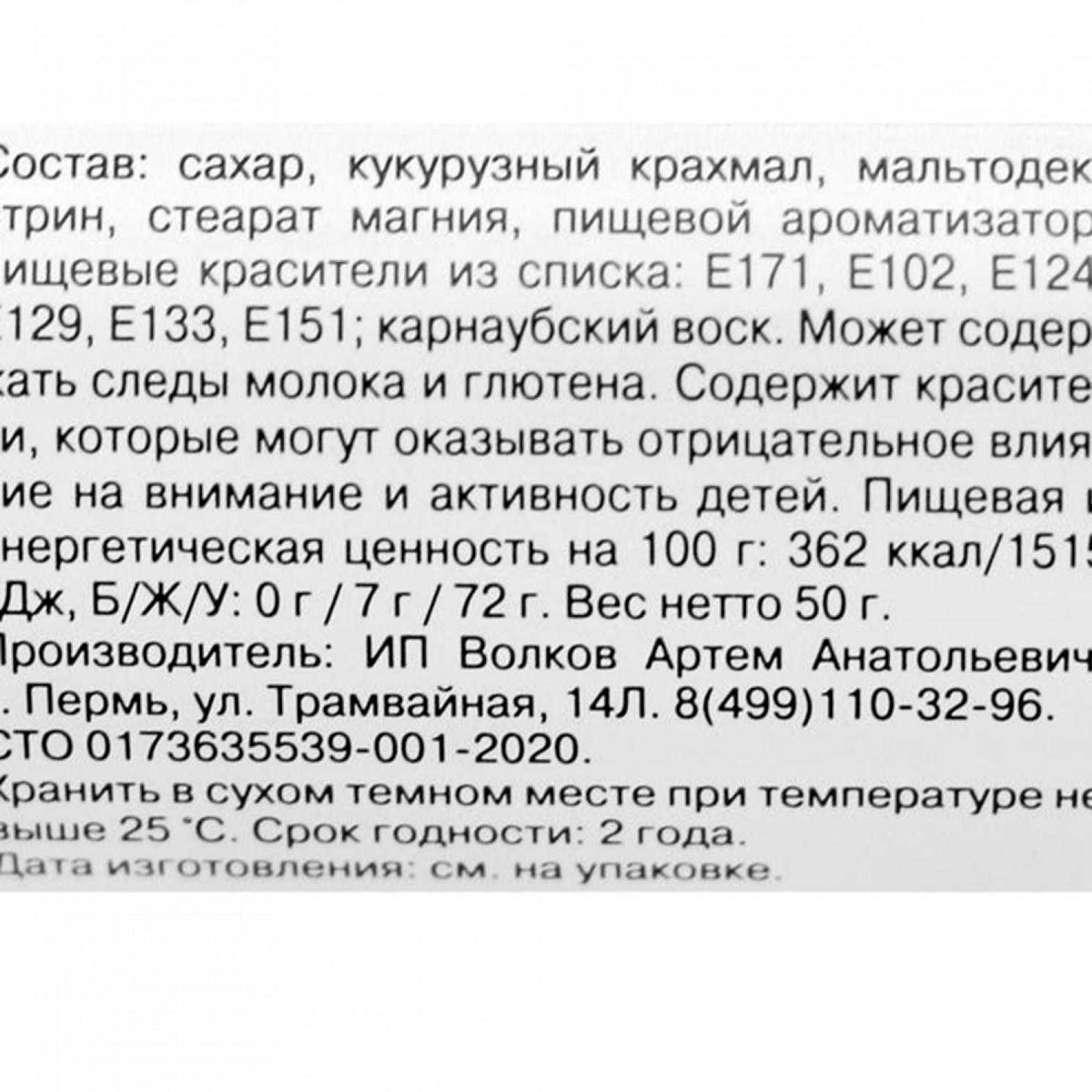 Посыпка микс «Поцелуй», 50 г
