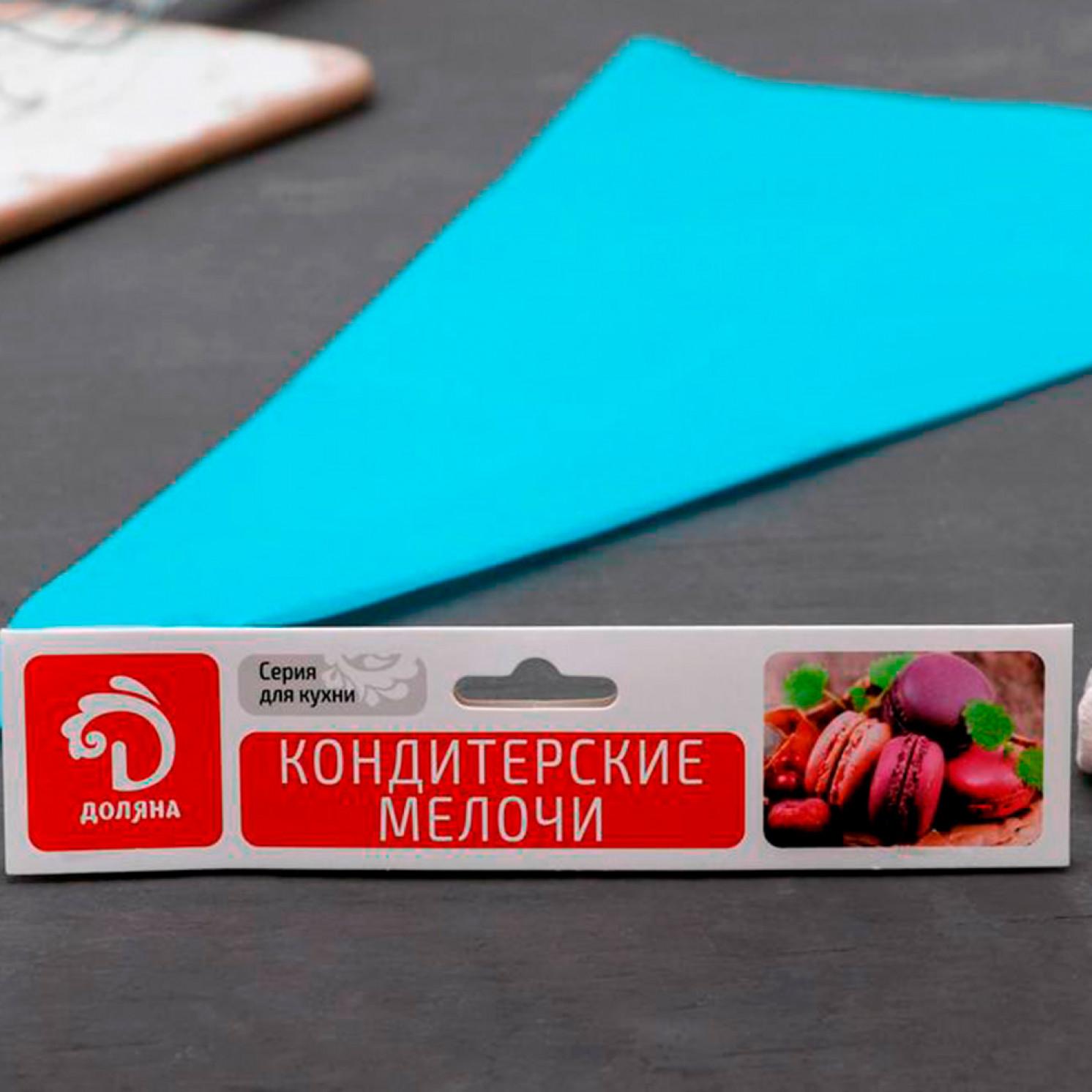 """Мешок кондитерский 46×25 см """"Синева"""""""