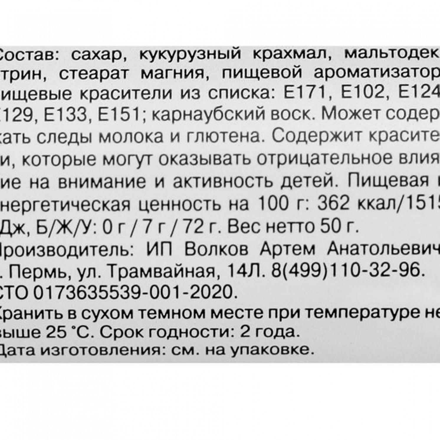 Посыпка микс «Нежные чувства», 50 г