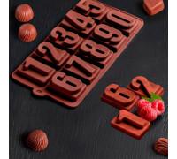Форма для льда и шоколада «Цифры», 20×11 см, 10 ячеек, цвет шоколадный