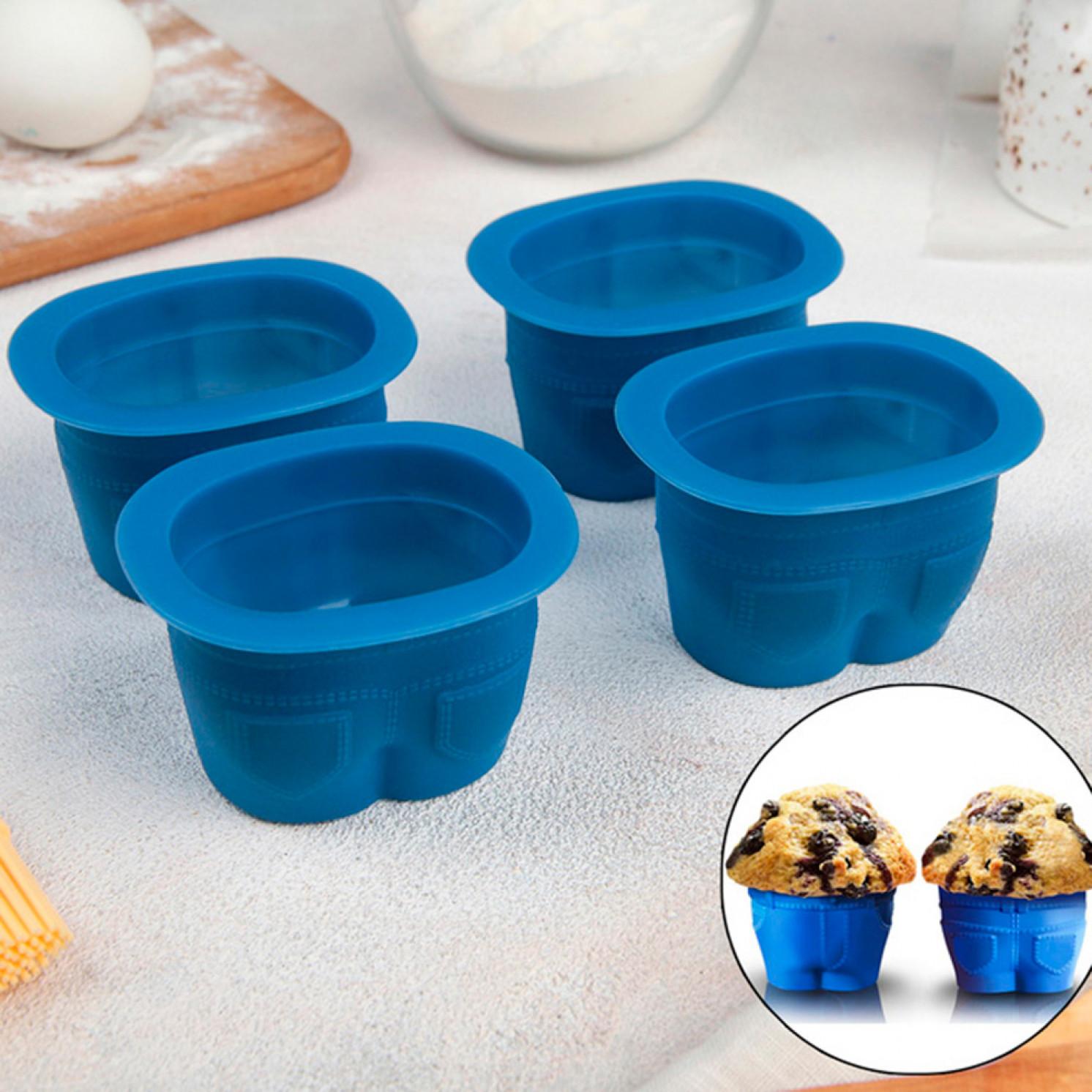 Набор форм для выпечки «Штаны», 7,6×5,5×4,4 см, 4 шт, цвет синий