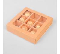 Упаковка для конфет, крафт, на 9 шт, 14,5 х 14,5 х 3,2 см