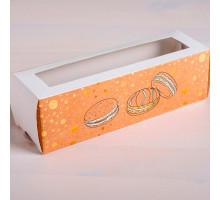 Коробка складная «Сладкий момент» 18 х 5,5 х 5,5 см.