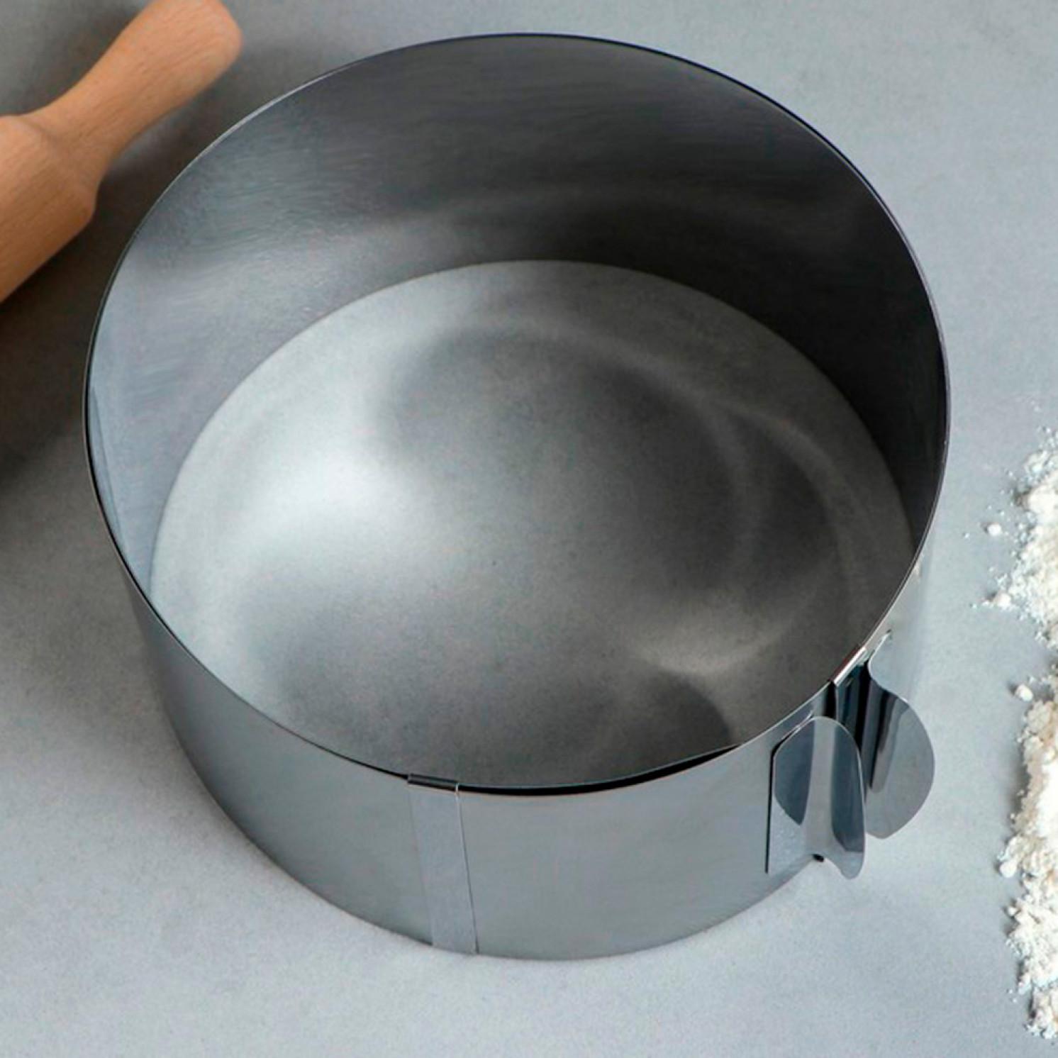 """Форма для выпечки и выкладки с регулировкой размера """"Круг"""", D-20-38, H-10 см"""