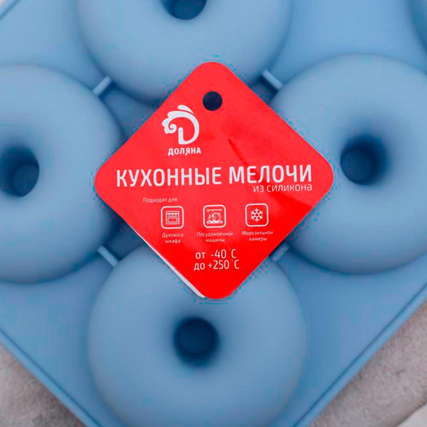 Форма для выпечки «Пончик», 26×18 см, 6 ячеек, цвет МИКС