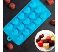Форма для льда и шоколада «Сердечки», 20,5×10 см, 15 ячеек, цвет МИКС