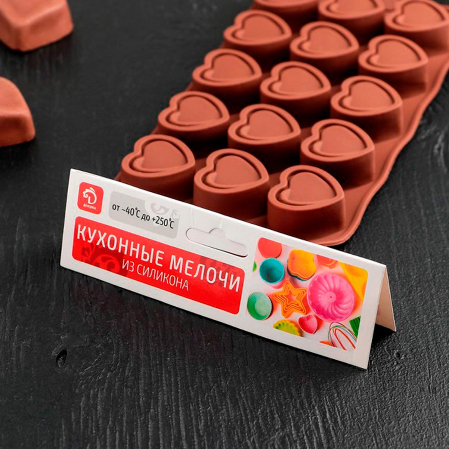 Форма для льда и шоколада «Сладкое сердце», 22×10,5 см, 15 ячеек (2,2×2,8 см), цвет шоколадный