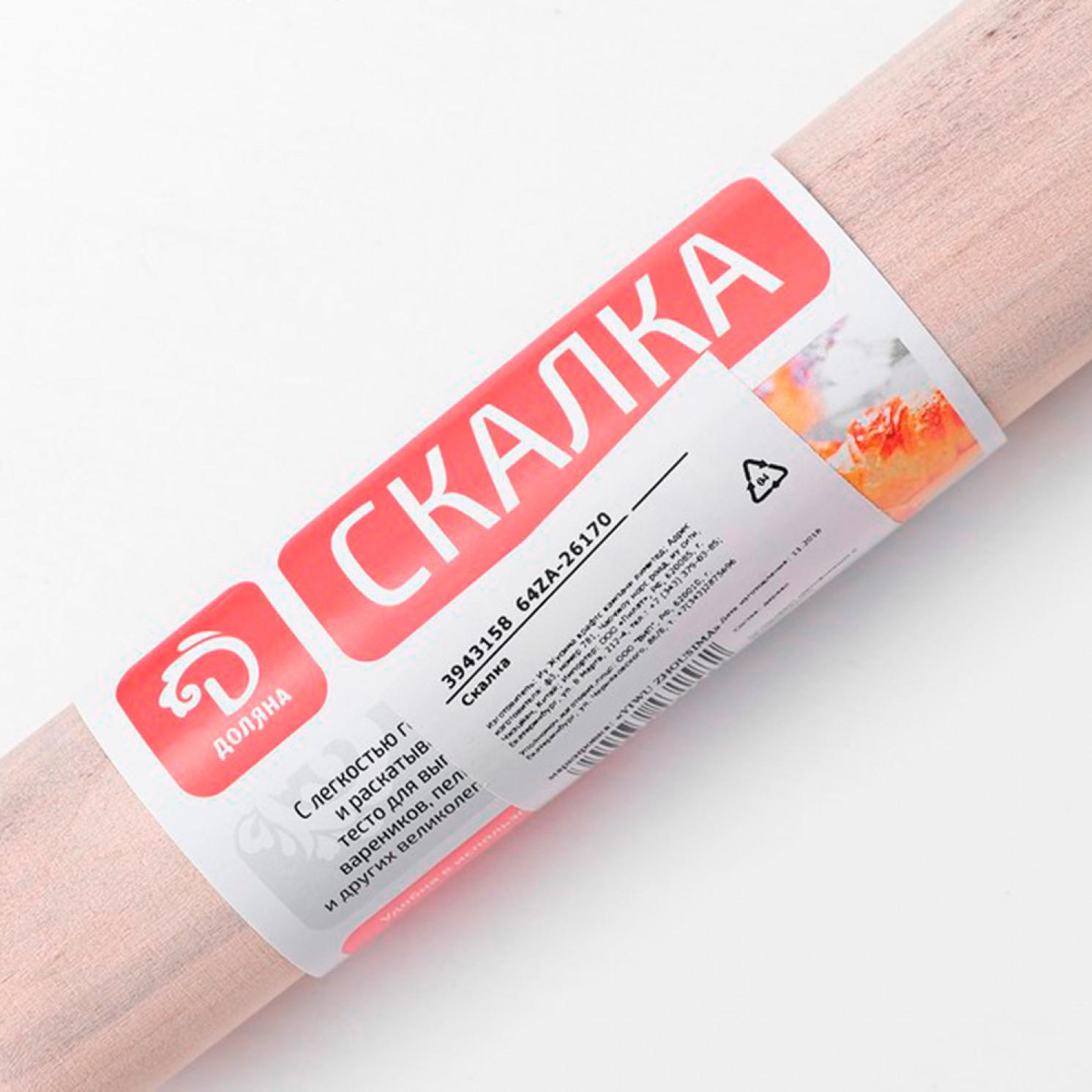 Скалка деревянная 35 см, с ручками