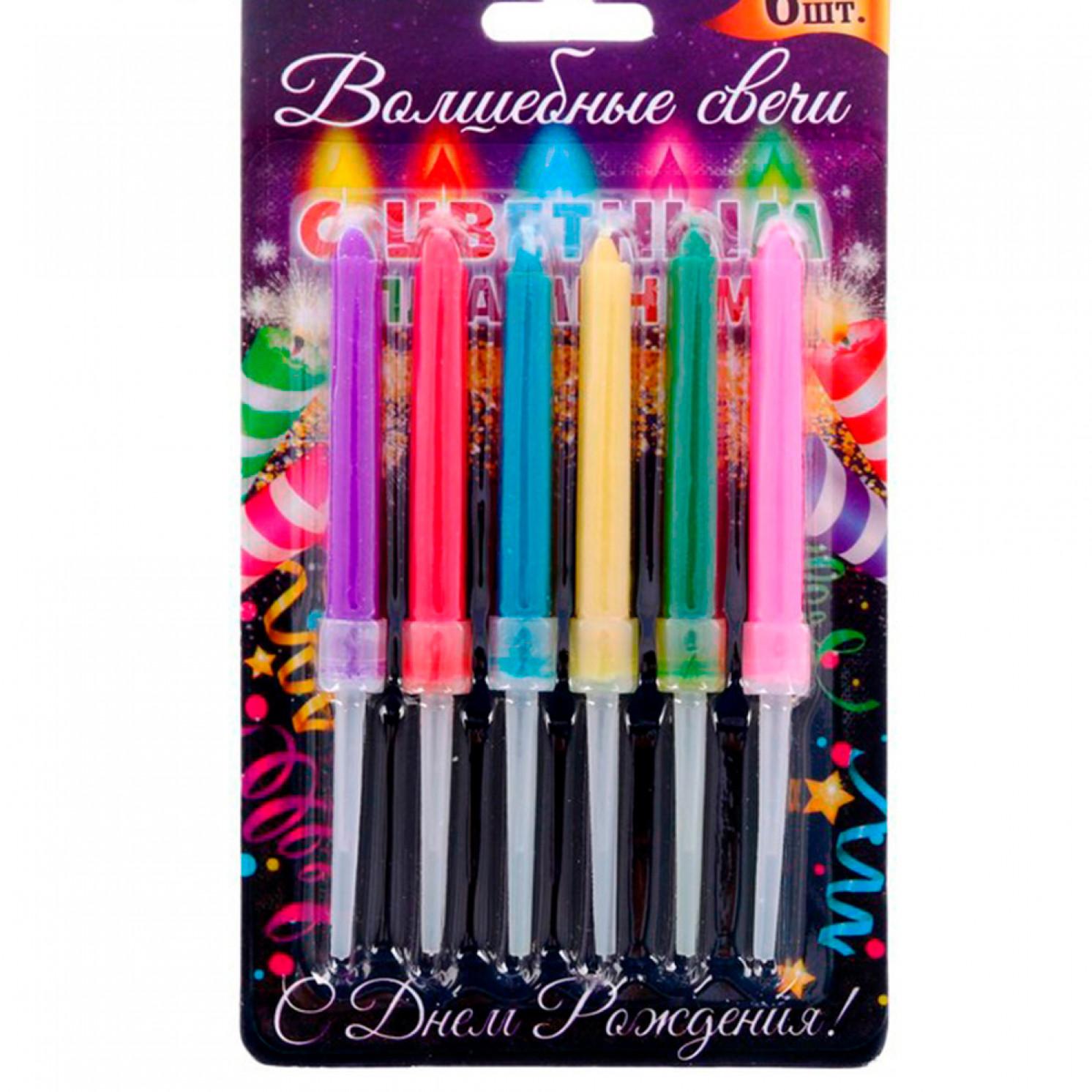 """Набор свечей с цветным пламенем """" С днем рождения"""" 6 шт."""