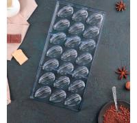 Форма для шоколада «Шоколадное яйцо», 33×16,2 см, 21 ячейка