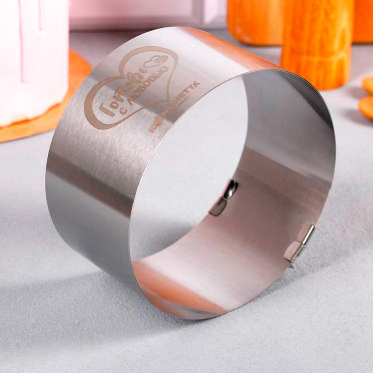 Кольцо для выпечки «Готовь с любовью», d=16-30 см