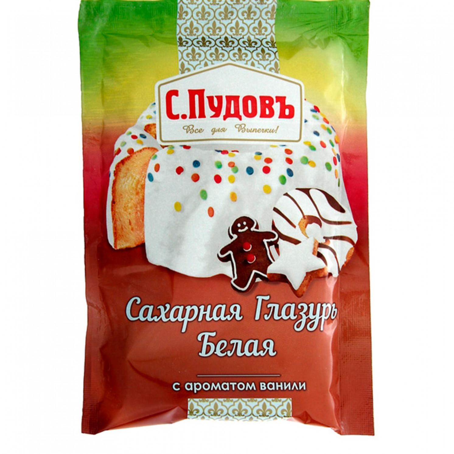 Сахарная глазурь белая 100 г С.Пудовъ