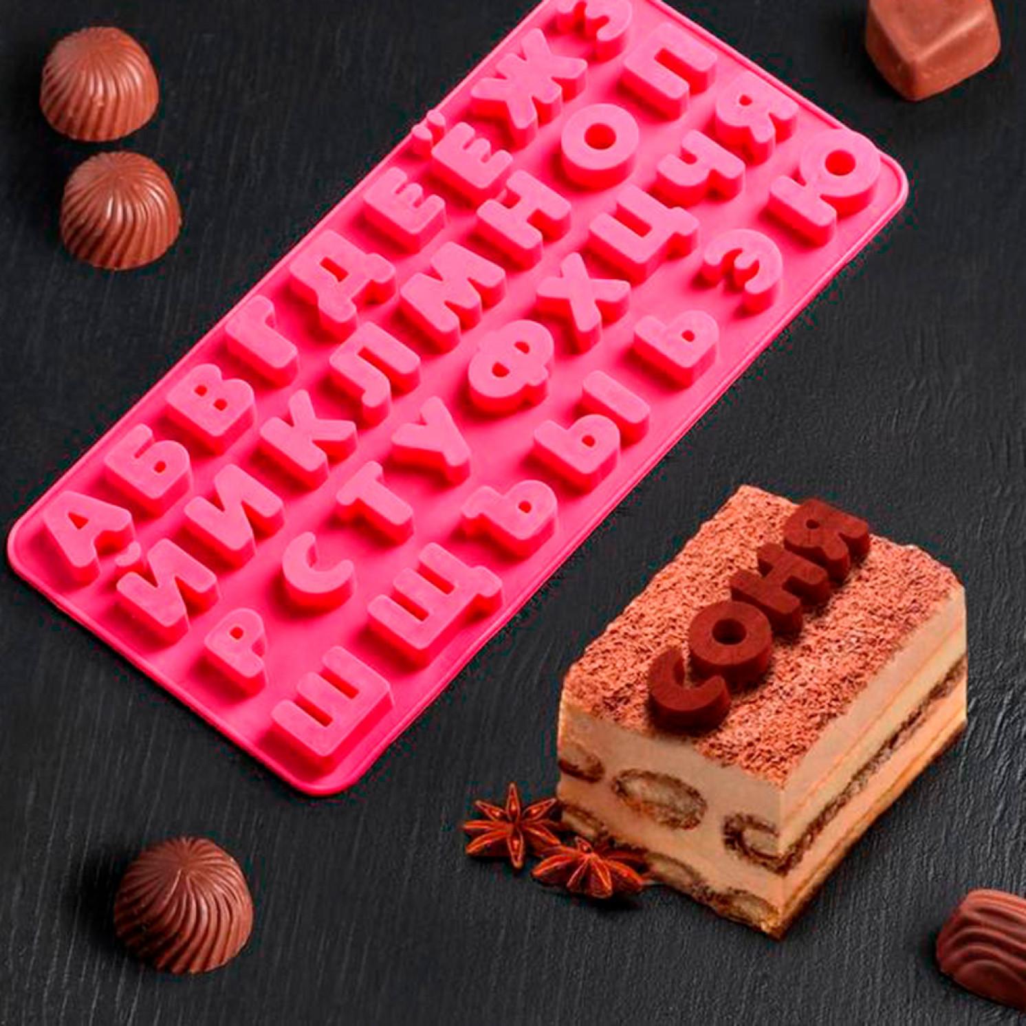 """Форма для льда и шоколада 24,8×12 см """"Буквы и цифры. Алфавит русский"""", 37 ячеек, цвет МИКС"""