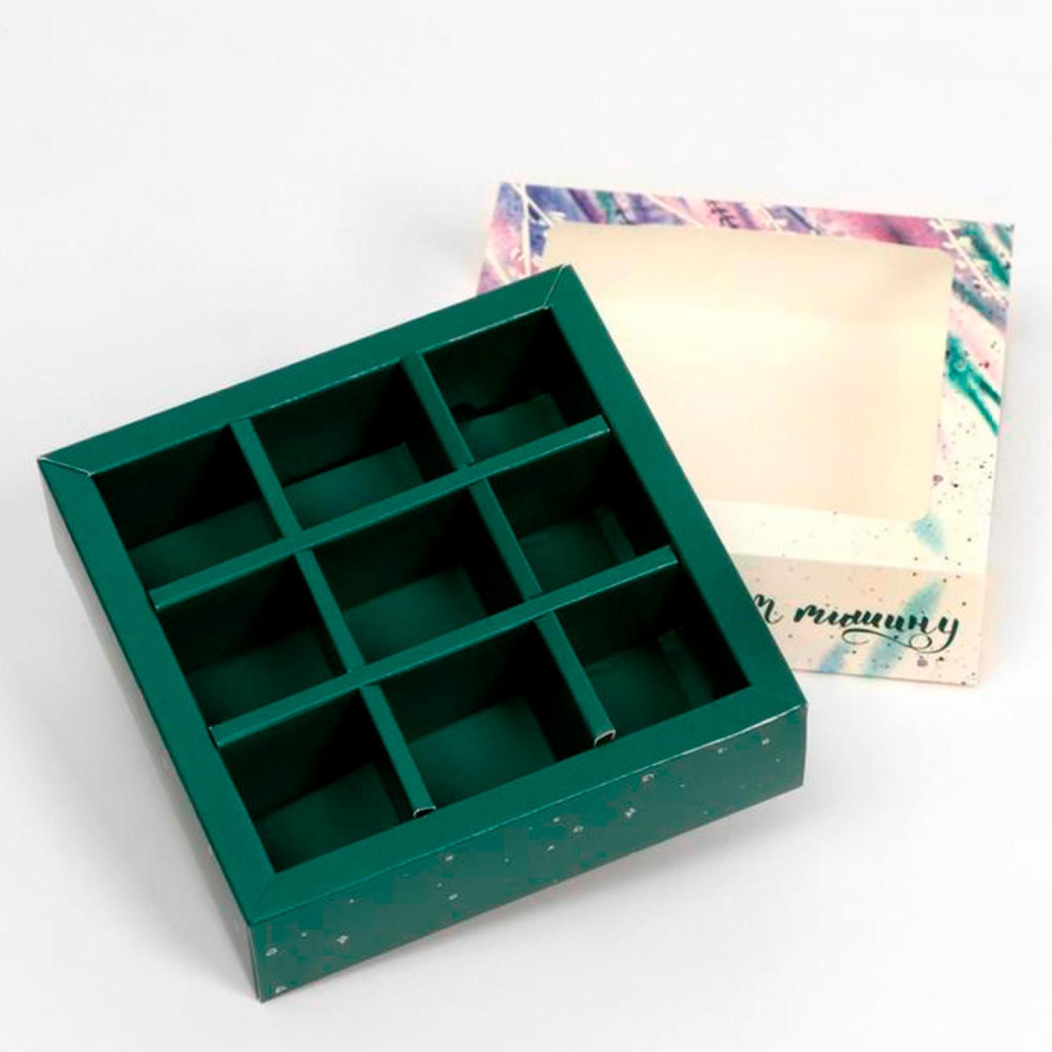 """Коробка под 9 конфет с обечайкой """"Счастье любит тишину"""" с окном, 14,5 х 14,5 х 3,5 см"""