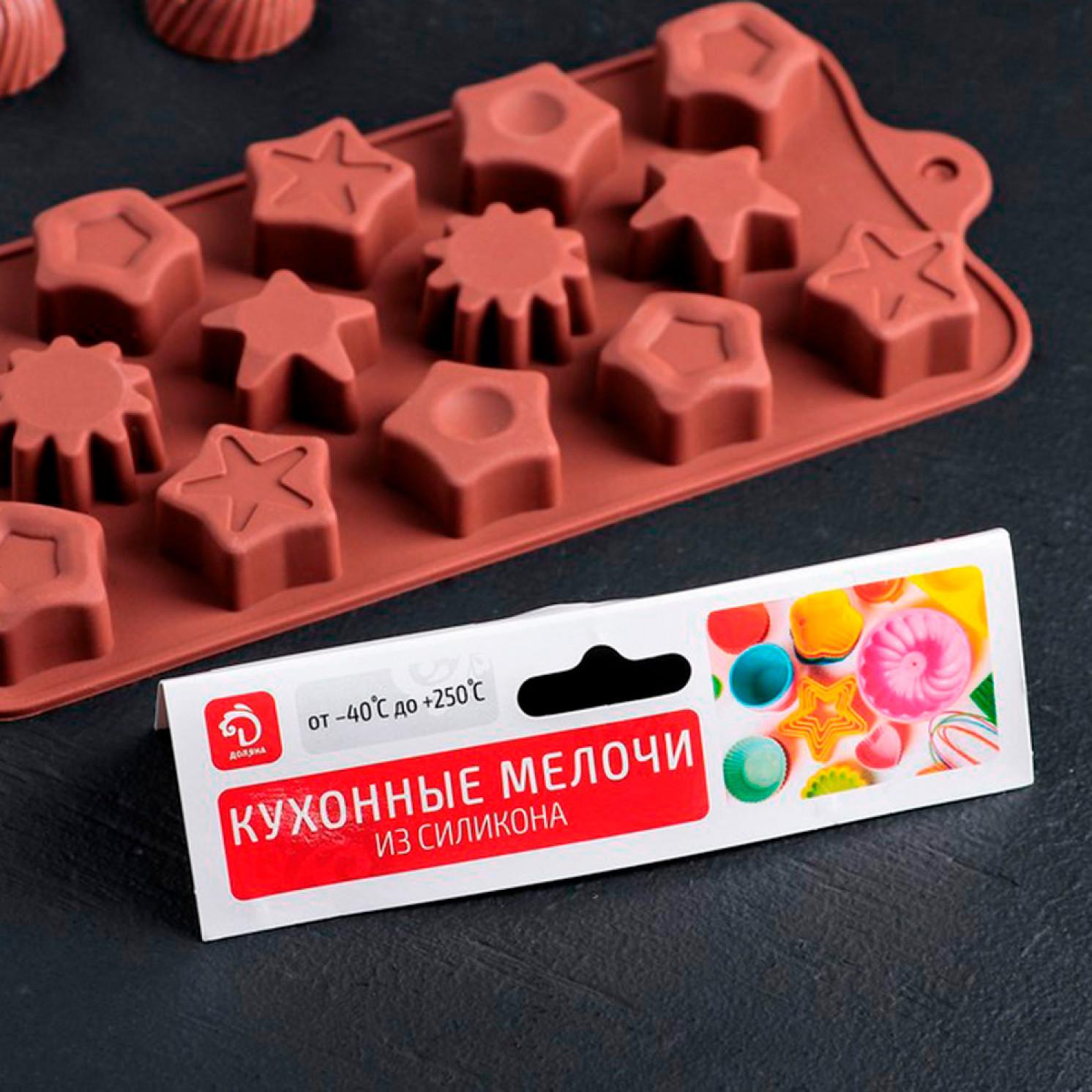 Форма для льда и шоколада «Звёзды», 21×11×1,5 см, 14 ячеек