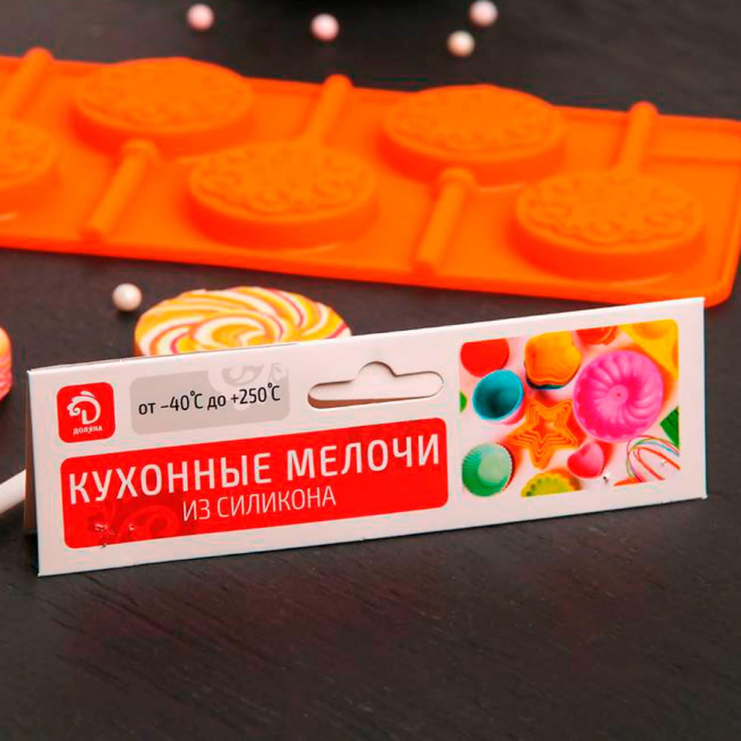 Форма для леденцов и мороженого «Морозко», 24×9,4×1,5 см, 6 ячеек (4х4 см), с палочками, цвет МИКС