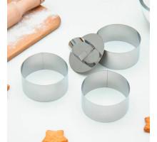 "Набор форм для моделирования 8х4 см ""Кольцо"", 3 шт"