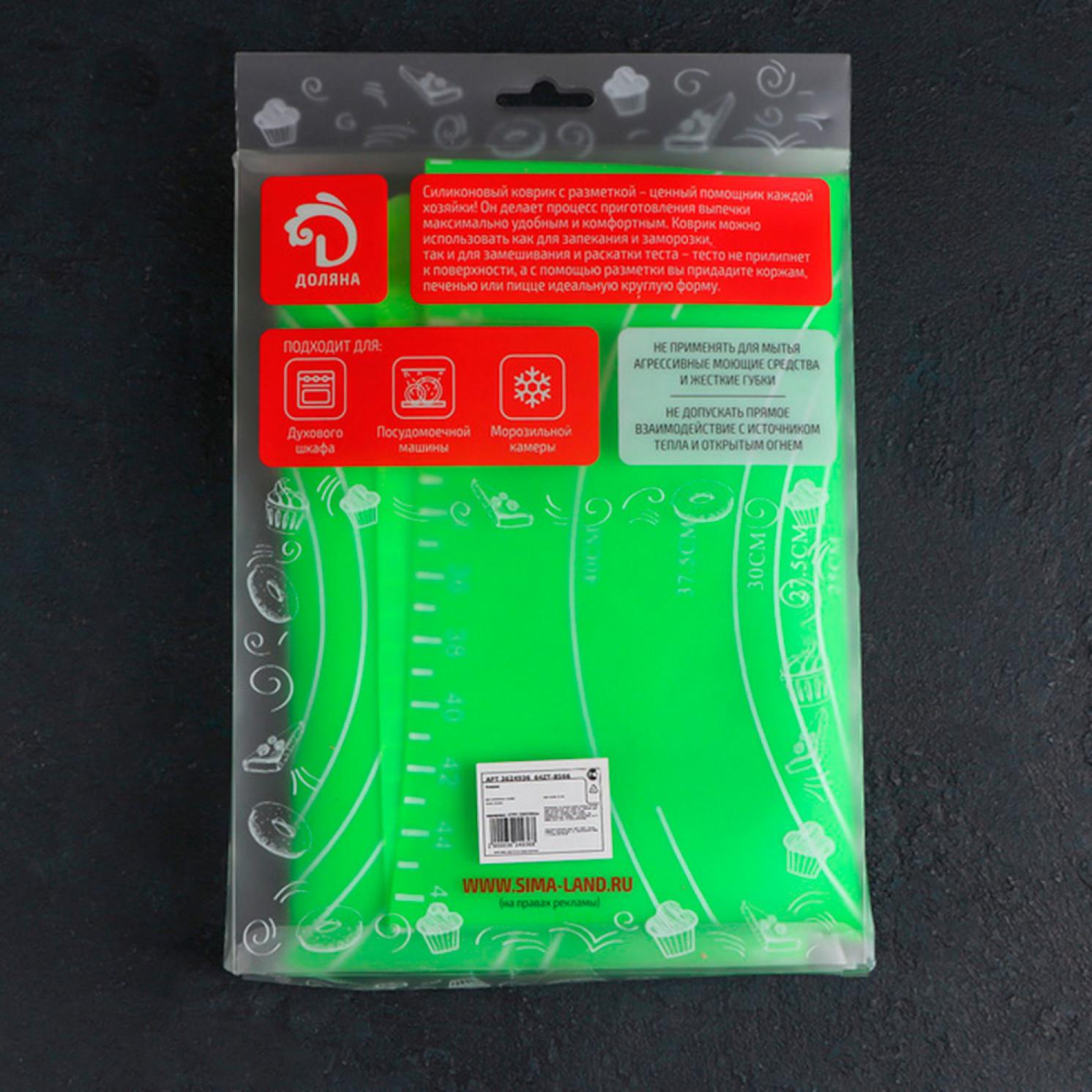 Коврик с разлиновкой «Эрме», 70×50 см, цвет МИКС